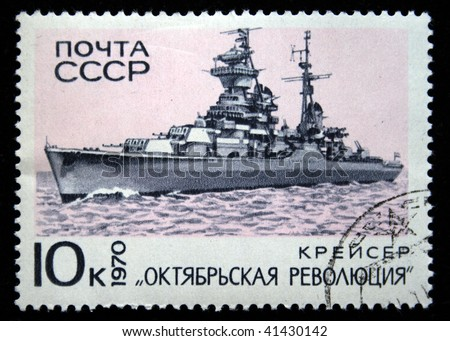 USSR - CIRCA 1970: A stamp printed in the USSR shows Cruiser October Revolution, circa 1970