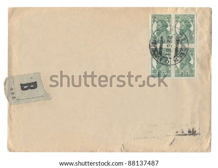 USSR - CIRCA 1934: a stamp printed in the USSR, shows farmer, with postmark stamp, circa 1934