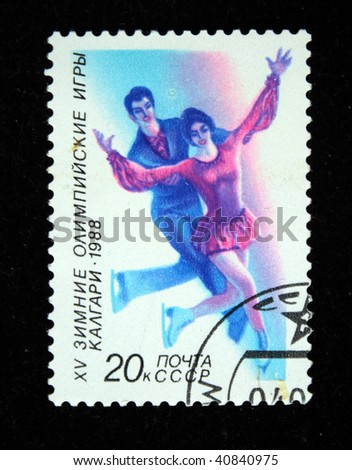USSR - CIRCA 1988: A stamp printed in the USSR shows  figure skaters, series devoted Olympic games in Calgary, circa 1988