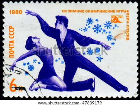 USSR - CIRCA 1980: A stamp printed in the USSR shows figure skaters, series devoted XIII winter Olympic games, circa 1980. Figure skating