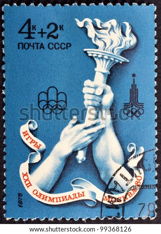 USSR - CIRCA 1976: A stamp printed in the USSR shows Games XXII Olympiad Moscow 1980-Olympic flame, circa 1976