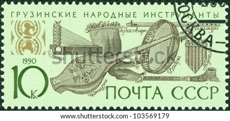 USSR - CIRCA 1990: A stamp printed in the USSR shows Georgian folk music instruments, circa 1990.
