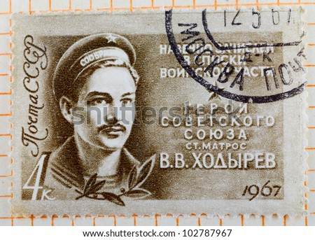 USSR - CIRCA 1967: A stamp printed in the USSR shows Hero of the Soviet Union Able Seaman Khodyrev, circa 1967