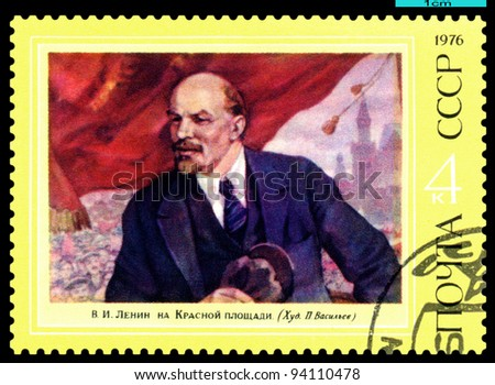 USSR -CIRCA 1976: A stamp printed in the USSR shows Lenin on Red Square by P. Vasiliev, circa 1976