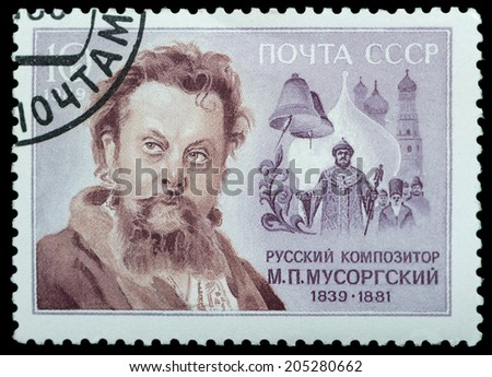 USSR- CIRCA 1989: A stamp printed in the USSR shows M.P. Mussorgsky a Russian composer, circa 1989.