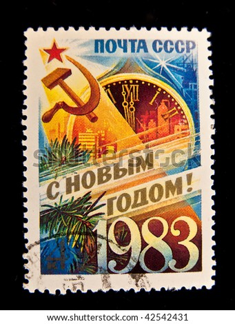 "USSR - CIRCA 1983: A stamp printed in the USSR shows Moscow Kremlin and inscription ""Happy New year!"", circa 1983"