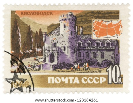 USSR - CIRCA 1966: A stamp printed in the USSR, shows old fortress in Kislovodsk, Russia, series, circa 1966
