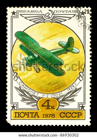 "USSR - CIRCA 1978: A stamp printed in the USSR shows old plane "" U - 2"", series, circa 1978"