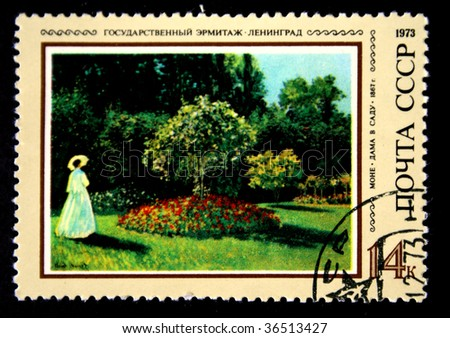 "USSR - CIRCA 1973: A stamp printed in the USSR shows painting ""Woman in a Garden"" by artist Claude Monet, a stamp from collection Hermitage, circa 1973."