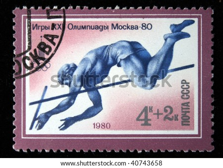 USSR - CIRCA 1980: A stamp printed in the USSR shows Pole vault, series devoted Olimpic games in Moskow, circa 1980