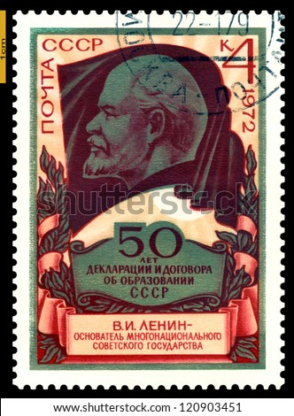 USSR-CIRCA 1972: A stamp printed in the USSR, shows portrait Lenin on background of the flag, 50 years to Declarations and agreement on formation USSR, circa 1972