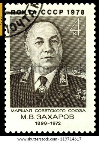 USSR - CIRCA 1978: A stamp printed in the USSR shows  portrait  Marshal  M. V. Zaharov,  Russian Marshals of the Second World War, circa 1978.