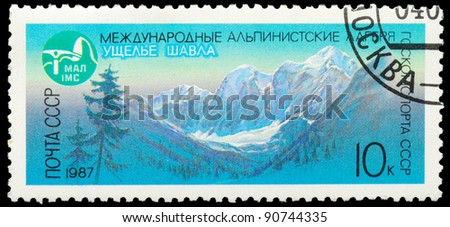 USSR- CIRCA 1987: A stamp printed in the USSR shows Shavla, circa 1987