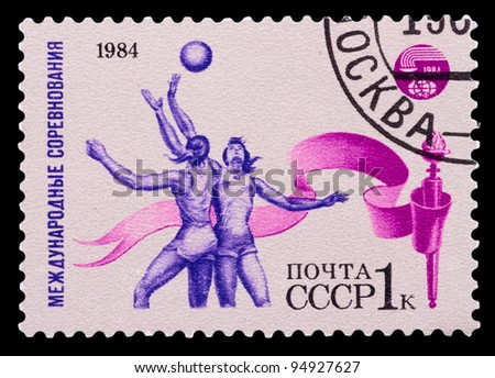 USSR - CIRCA 1984: A stamp printed in the USSR shows shows volleyball, circa 1984