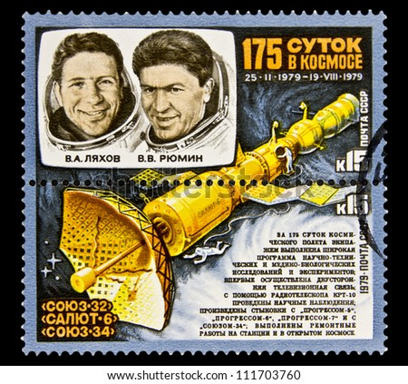 """USSR - CIRCA 1979: A stamp printed in the USSR shows Soviet cosmonauts Lyakhov and Ryumin and Salyut 6, with the same inscription, from the series """"175 Days in Space"""", circa 1979"""