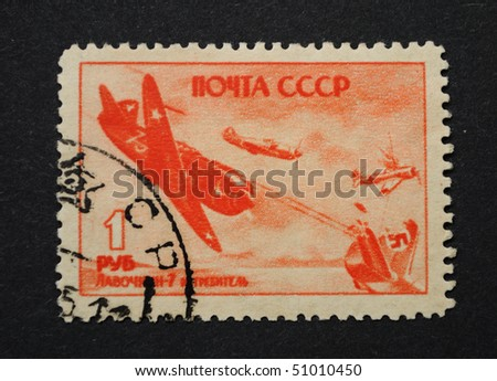 "USSR - CIRCA 1945: A Stamp printed in the USSR shows the fighter ""Lavohkin-7"" (La-7), circa 1945"