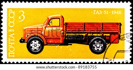 USSR- CIRCA 1976:  A stamp printed in the USSR shows the GAZ-51 truck, the most popular Soviet truck made by the Gorky Automobile Plant company, circa 1976.