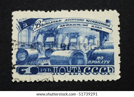 USSR - CIRCA 1948: A Stamp printed in the USSR shows the hire of sheet metal, circa 1948