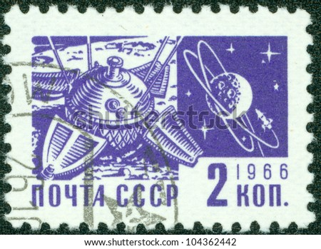 USSR-CIRCA 1966: A stamp printed in the USSR, shows the Soviet space station Luna-9, circa 1966