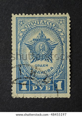 USSR - CIRCA 1945: A Stamp printed in the USSR shows the Ushakovs award, circa 1945