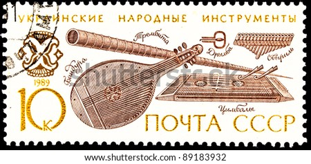 USSR - CIRCA 1989:  A stamp printed in the USSR shows Ukrainian folk music instruments, circa 1989.
