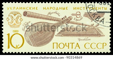 USSR - CIRCA 1989: A stamp printed in the USSR shows Ukrainian folk music instruments, circa 1989