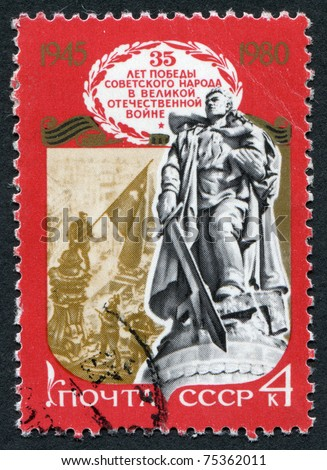 USSR-CIRCA 1980: A stamp printed in the USSR, the 35 th anniversary of Victory in the Great Patriotic War, circa 1980