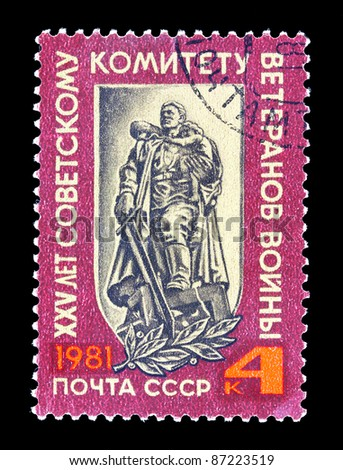 USSR-CIRCA 1981: A stamp printed in the USSR, the 35 th anniversary of Victory in the Great Patriotic War, circa 1981