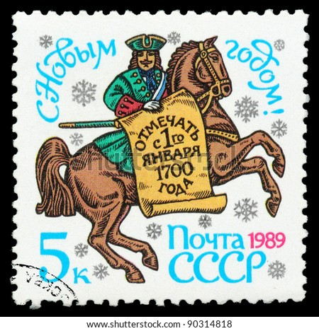 USSR - CIRCA 1989: A stamp printed in USSR commemorating Peter the Great's 1700 New Year's decree, changing Russia to the Julian calendar, circa 1989