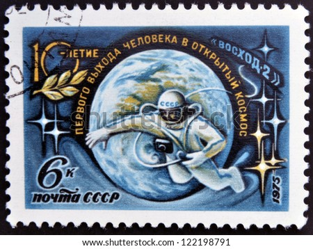 USSR- CIRCA 1975: A stamp printed in USSR devoted primary Extra-vehicular activity, circa 1975