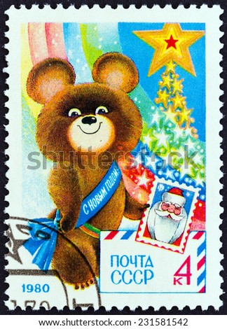 """USSR - CIRCA 1979: A stamp printed in USSR from the """"New Year """" issue shows Misha (Olympic mascot), circa 1979."""
