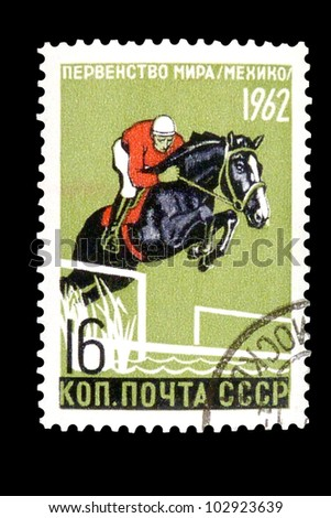 "USSR - CIRCA 1962: A stamp printed in USSR (Russia) shows a Horse jumping with the inscription ""Championships, Mexico, 1962"" from the series ""World Championship. Horse jumping"", circa 1962"