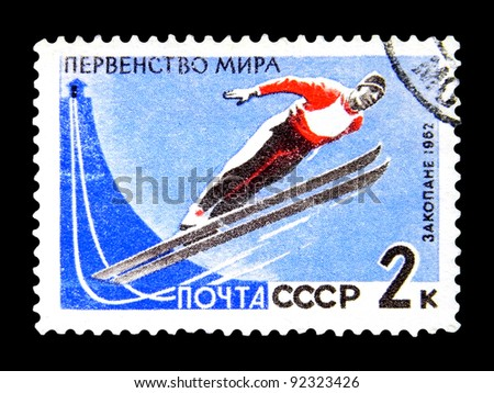 """USSR - CIRCA 1962: A stamp printed in USSR (Russia) shows a Ski jumping with the inscription """"Zakopane, 1962"""" from the series """"World Championship in skiing in Zakopane"""", circa 1962"""