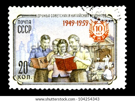 """USSR - CIRCA 1959: A stamp printed in USSR (Russia) shows a Students, inscription """"The friendship of Soviet and Chinese students"""", series """"10th Anniversary of Chinese Peoples' Republic"""", circa 1959"""