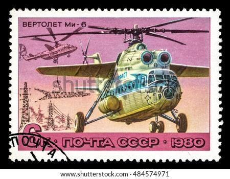 ussr   circa 1980  a stamp...
