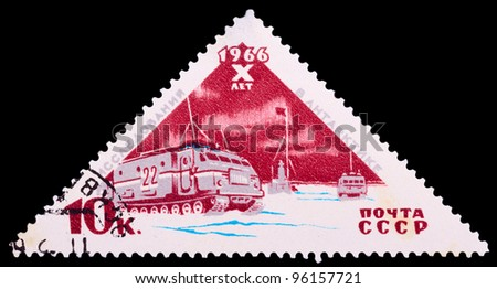 "USSR - CIRCA 1966: A stamp printed in USSR (Russia) shows icebreaker ""Ob"" and antarctic scene with inscription and name of series â??X years of Soviet research in Antarctica, 1966. Circa 1966"