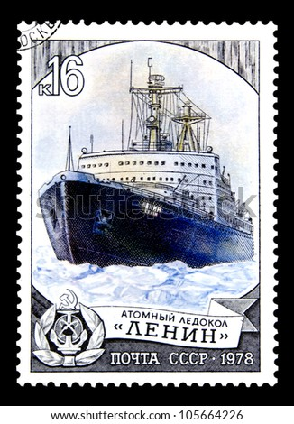 "USSR - CIRCA 1978: A stamp printed in USSR (Russia) shows Icebreaker with the inscription ""Nuclear Icebreaker Lenin"", from the series ""Soviet Icebreakers"", circa 1978"