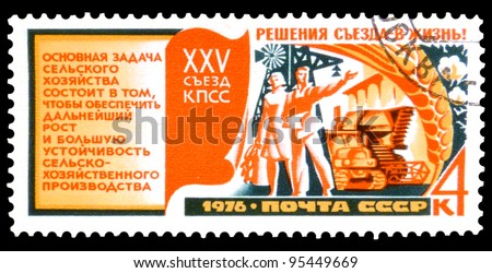 "USSR - CIRCA 1976: A stamp printed in USSR (Russia) shows Soviet ""Agriculture"" with inscription ""Decisions of Congress - in life"" series ""25 Congress of Communist Party of Soviet Union"", circa 1976"