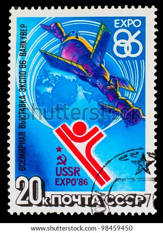 """USSR- CIRCA 1986: A stamp printed in USSR, satellite """"Soyuz"""" and """"Apollo"""" space station  spacecraft, World Fair Expo 86 Vancouver , circa 1986"""