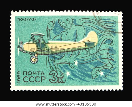 USSR - CIRCA 1969: A stamp printed in USSR showing airplane, circa 1969