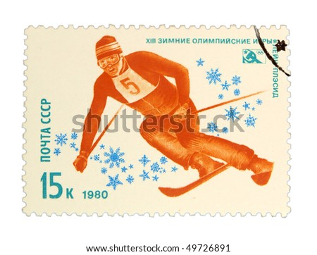 USSR - CIRCA 1980: A stamp printed in USSR showing winter sports circa 1980
