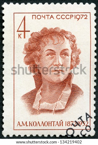 USSR - CIRCA 1972: A stamp printed in USSR shows A.M. Kollontai (1872-1952), circa 1972