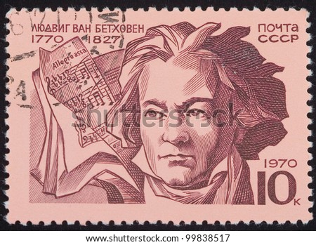 USSR - CIRCA 1970: A stamp printed in USSR shows a portrait of Ludwig van Beethoven, circa 1970