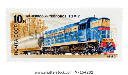 "USSR - CIRCA 1982: A stamp printed in USSR, shows a shunting locomotive ""TEC 7"", circa 1982"