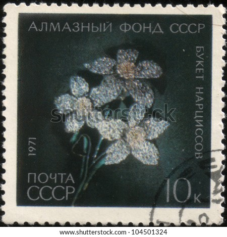 USSR - CIRCA 1971: A Stamp printed in USSR shows Brooch - bouquet of daffodils from Diamond fund of USSR, circa 1971