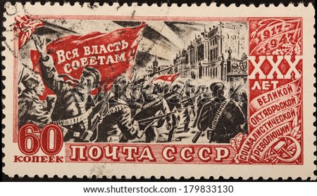 USSR - CIRCA 1957: A stamp printed in USSR shows coutry symbol, flag and some mens, circa 1957