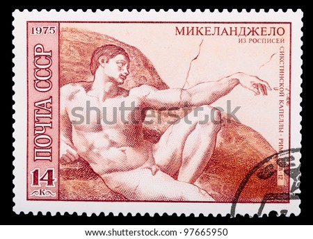USSR - CIRCA 1975: A stamp printed in USSR shows creation of Adam, part fresco in Vatican Sistine Chapel, Rome, Italy, Created is Michelangelo Buonarroti, series, circa 1975