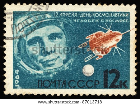 USSR - CIRCA 1964: A Stamp printed in  USSR shows day of astronautics, circa 1964
