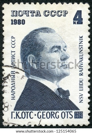 USSR - CIRCA 1980 : A stamp printed in USSR shows Georg Ots (1920-1975), Estonian Artist, circa 1980