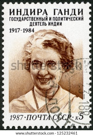 USSR - CIRCA 1987: A stamp printed in USSR shows Indira Gandhi (1917-1984), Indian Prime Minister, circa 1987